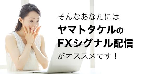 ヤマトタケル.jpg